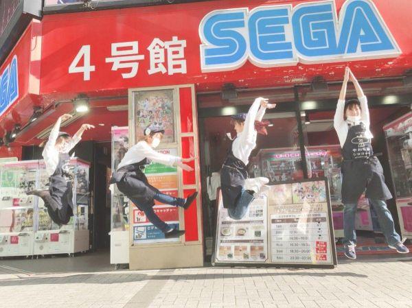 やわらかシロコッペ 秋葉原店の「SEGAジャンプ」