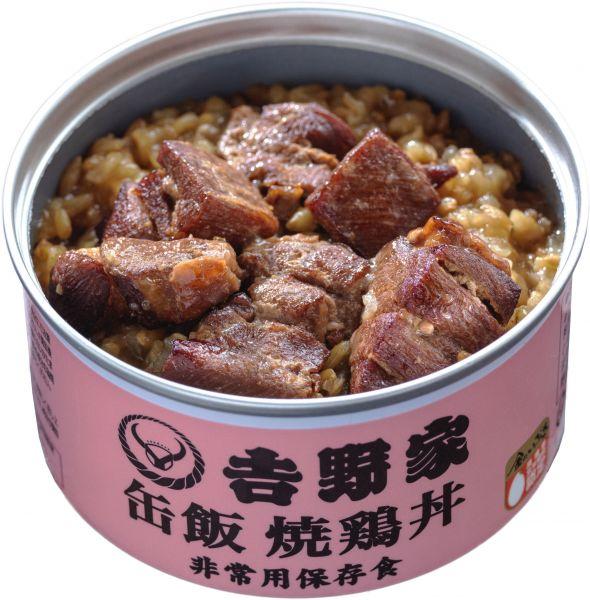 「缶飯」の焼鶏丼