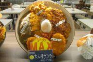 南条SAのフードコートに展示されている「大人様ランチ」の食品サンプル