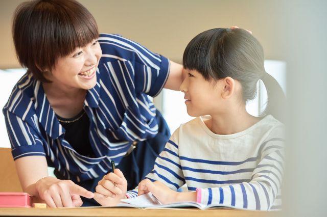 一冊のノートが、異なる立場にある人同士をつなぐ。伊敷さんは、そんな未来を夢見ている。(画像はイメージ)