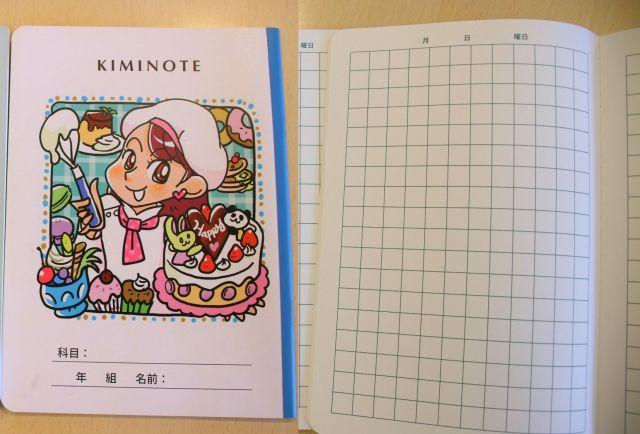 「パティシエル」のノート。横12マス×縦18マス、10マス×15マス、6マス×8マスの3種類がある。