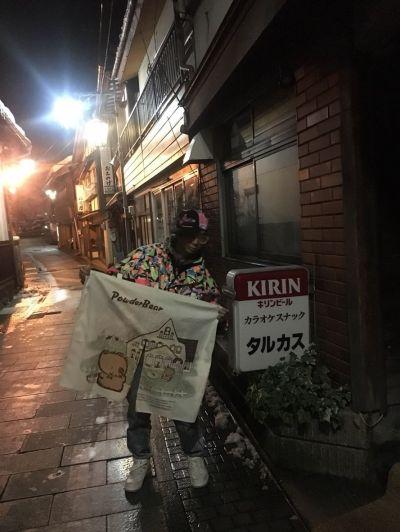 渋温泉は、プログレバンド・エマーソン、レイク& パーマーの名盤と同じ名前の店があることでも有名。