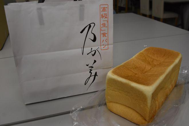 柔らかさが特徴の「乃が美」の食パン