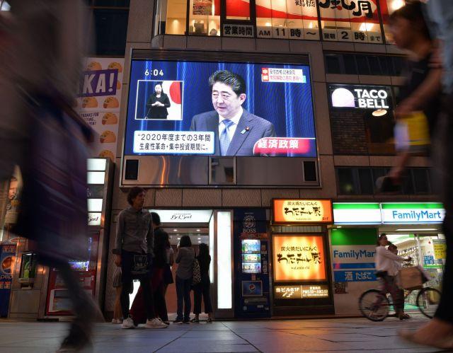 2017年9月、解散を表明する安倍首相の記者会見を映す街頭の大型モニター=大阪市中央区
