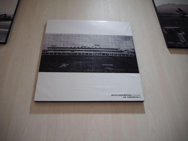 旧空港のモノクロ写真