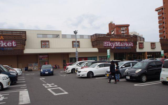 旧空港の跡地にできていたスーパーマーケット