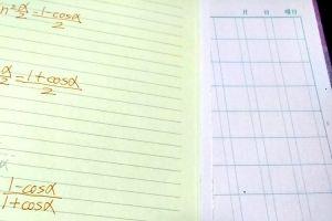 「緑色ノートを取り扱って」 視覚過敏の高3が投稿、みんなが動いた