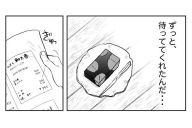 漫画「おばあちゃんのレシート」の一場面