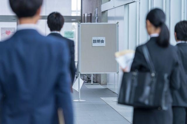 加藤さんは「インフルエンサー、オピニオンリーダーと言われる人になれるのは、1%の人だけ」と言う ※画像はイメージです