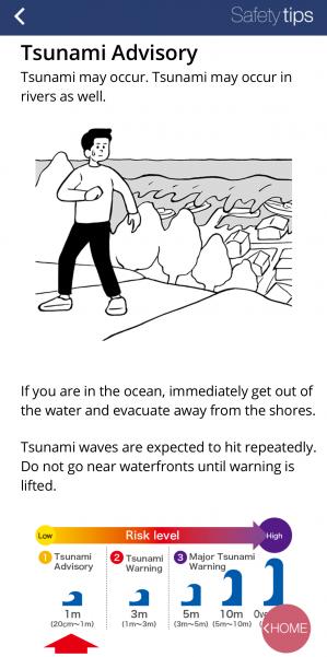 日本政府観光局の訪日客向けスマートフォンアプリ「Safety tips」の画面