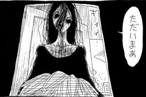 男の子を襲う牙!ホラー漫画かと思いきや… 怪物が見せた行動に涙