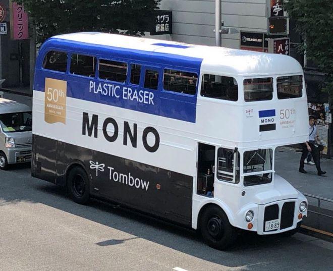 都内で目撃情報が相次いでいるMONO消しゴムのラッピングバス