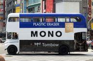 都内を走るMONO消しゴムのラッピングバス