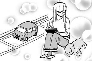 車庫入れみたいな甘え方? 縦列駐車、交通事故…愛犬のしぐさが秀逸