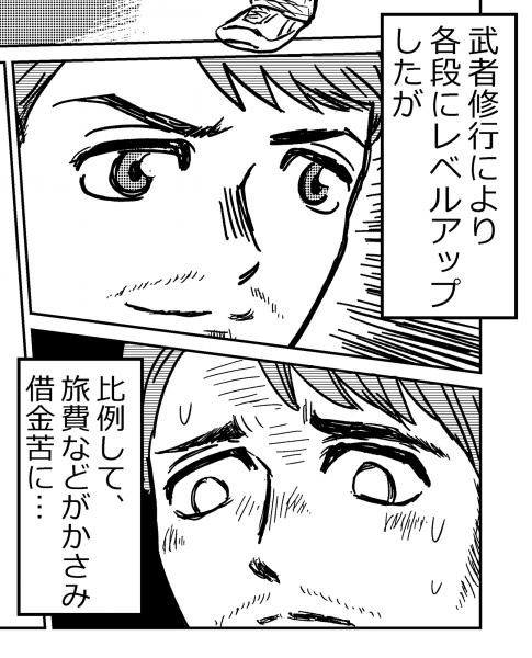 漫画「アルスラン戦記」