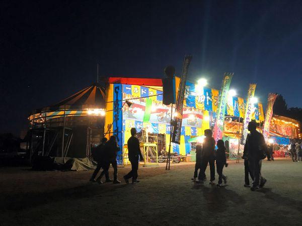 ワールドオートバイサーカスのテント。右隣にはお化け屋敷もある=北海道旭川市