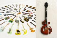 ARAMAさんが制作した「ひらがなギター」