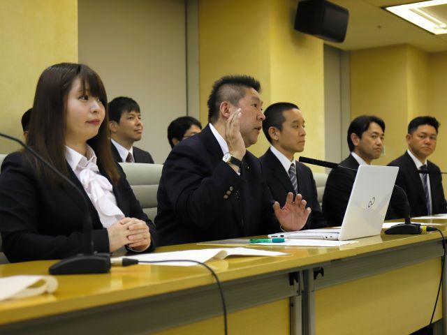 参院選への候補者擁立を発表する「NHKから国民を守る党」=2019年4月26日、東京都庁
