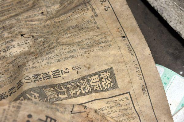劇場内の床に落ちていた1993年11月25日付の新聞=2019年4月8日、茨城県筑西市新井新田