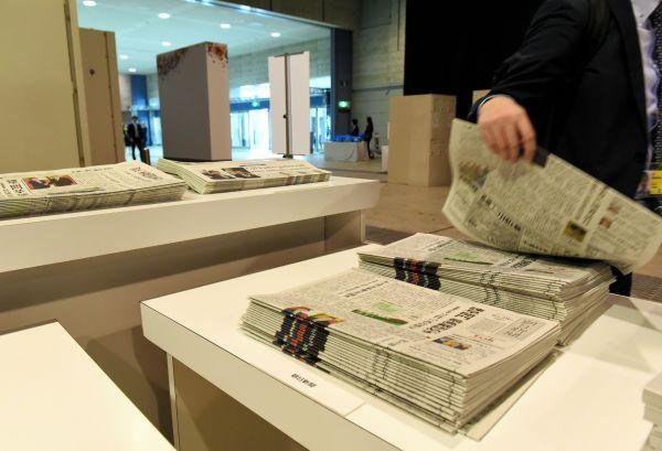 国際メディアセンターでは、各紙や英字新聞も配布された=6月28日、大阪市、鬼原民幸撮影