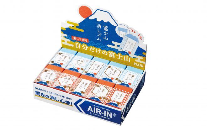 青富士、赤富士それぞれケースデザインは5種類ずつあります