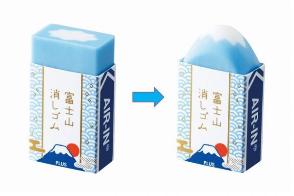 使っていくうちに富士山になっていく「エアイン 富士山消しゴム」