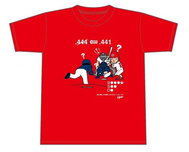 「幻の四球」現象もTシャツに=提供