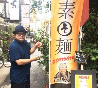昨年、原宿のバー「ペニーレーン」でソーメン二郎さん監修のそうめんのランチメニューを販売した