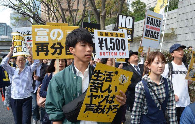 最低賃金を1500円に引き上げるよう訴えるデモ=2017年4月