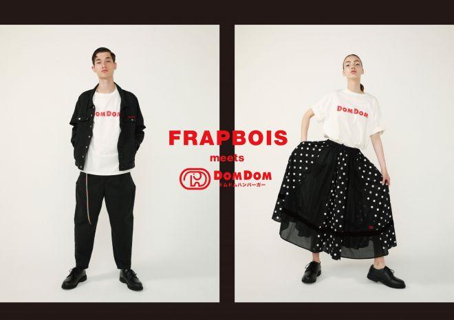 ドムドムとFRAPBOISがコラボしたファッションアイテム