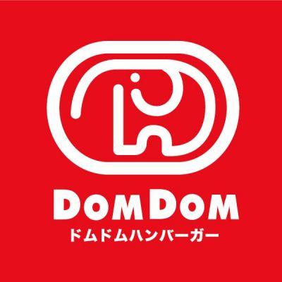 ドムドムハンバーガーのロゴマーク