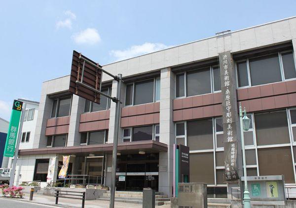 渋川市美術館・桑原巨守彫刻美術館の外観