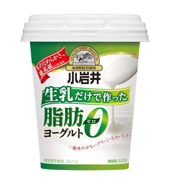 小岩井 生乳だけで作った脂肪0(ゼロ)ヨーグルト