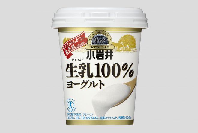 小岩井乳業が販売している「小岩井生乳(なまにゅう)100%ヨーグルト400g」
