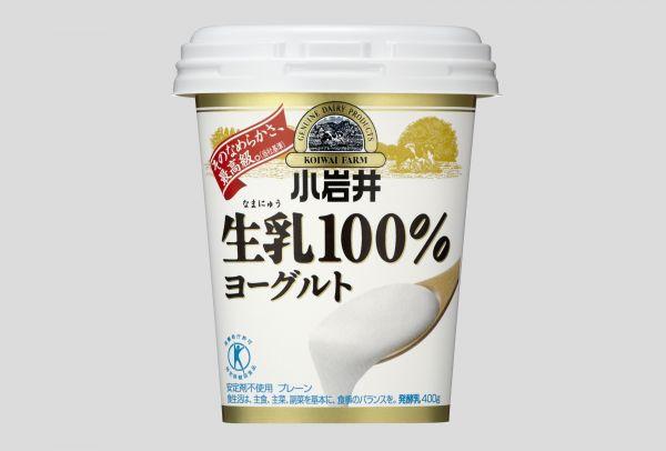 小岩井 生乳(なまにゅう)100%ヨーグルト400g