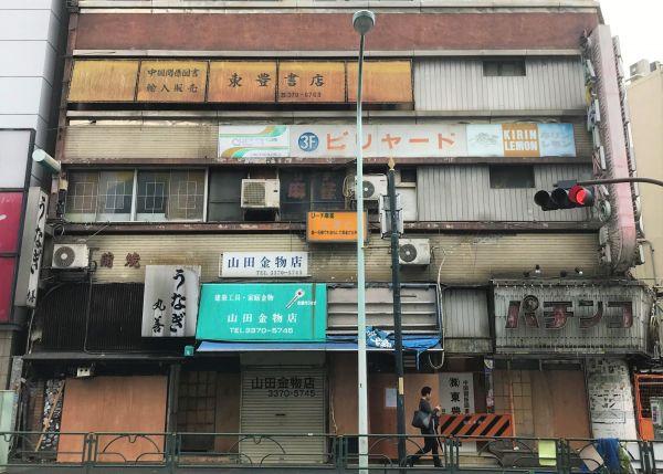 今年8月に解体が決まった代々木会館。ショーケンこと萩原健一さんが出演した「傷だらけの天使」のロケも行われた=今村優莉撮影