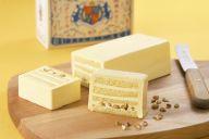 柳月の「酪農みるくバターケーキ」