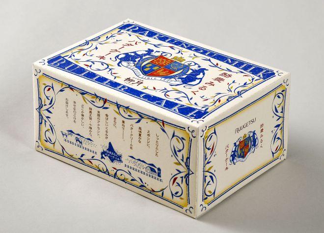 パッケージもバターに見間違うようなデザインにしたそうです