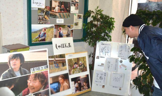 劇場公開時、全国最長となる38週にわたって同作を上映した「延岡シネマ」。追悼上映の期間中、同館フロントに出演者のサインや写真などが展示されました=宮崎県延岡市北町