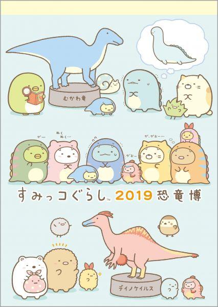 メモパッドB(税抜350円)