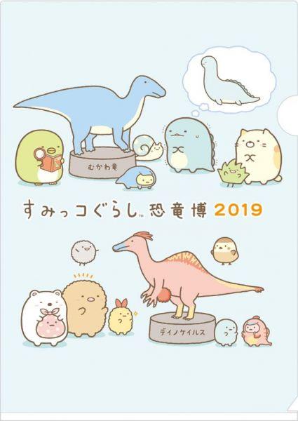 クリアホルダーセット(税抜500円)