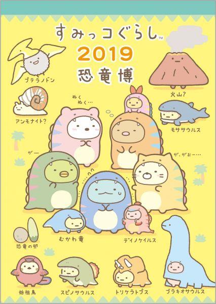 メモパッドA(税抜350円)