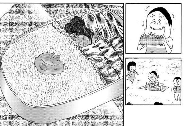 漫画「しあわせゴハン『お弁当』」の一場面