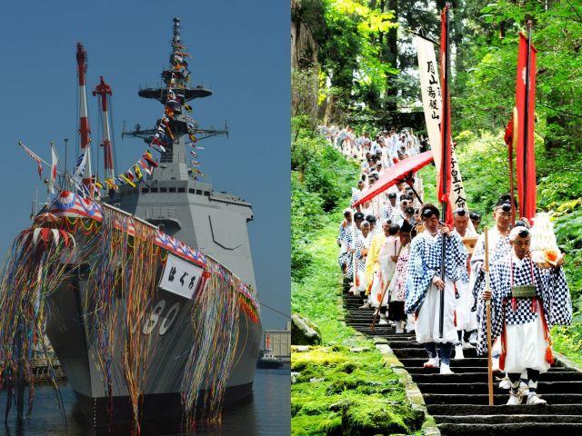 (左)7月17日に横浜港で命名式があったイージス艦はぐろ。(右)羽黒山での出羽三山神社の山伏修行「秋の峰入り」=2010年8月、山形県鶴岡市