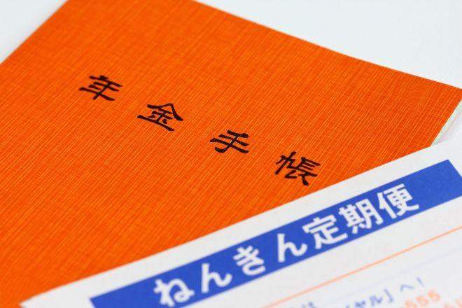 「2千万円問題」にアラフォー世代が語った本音……※画像はイメージです