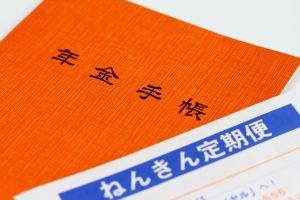 「2千万円問題」、アラフォーが「正直、悲しくなってくる」理由
