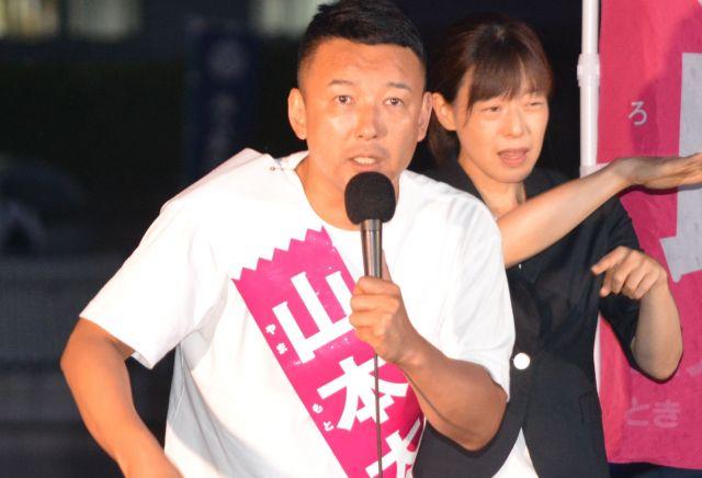 支援を訴えるれいわ新選組の山本太郎氏