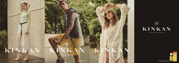 「KINKAN SUMMER COLLECTION 2019」のポスター