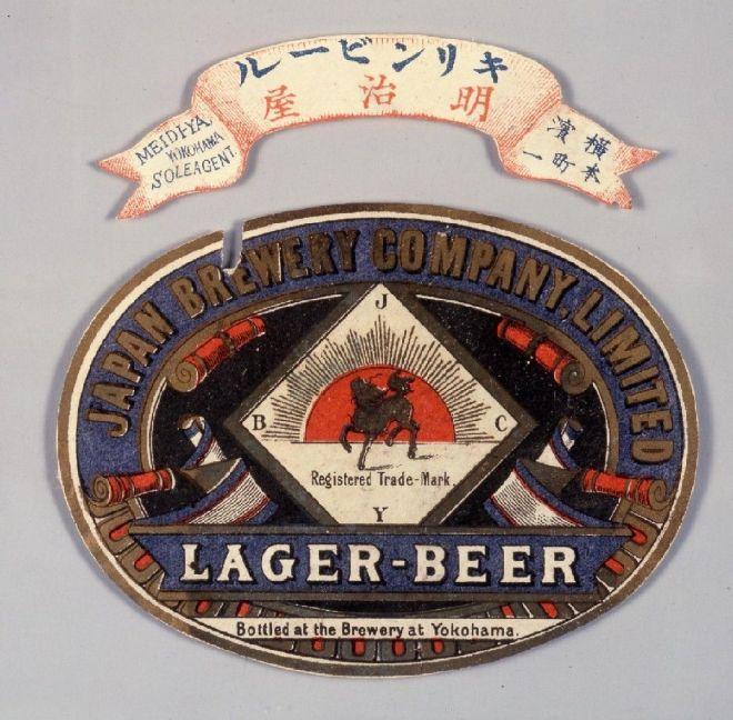 1888(明治21)年に発売された「キリンビール」のラベル。麒麟がデザインされています