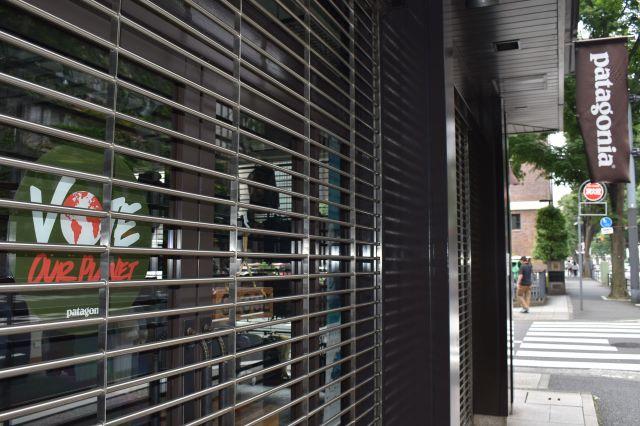 パタゴニアは従業員の投票を促すため、参院選の投票日となった7月21日、直営店を閉店した=横浜市中区